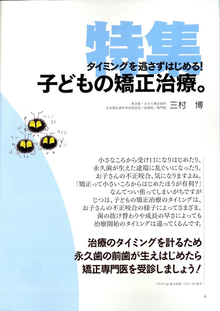 nico3.jpg